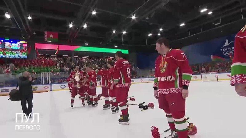 Хоккей Команда А Лукашенко на первом месте
