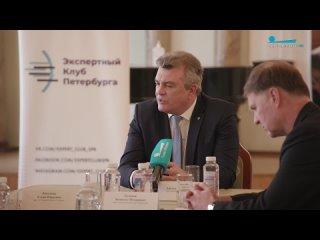 Город начинается с района: в Экспертном клубе Петербурга обсудили развитие Колпинского района