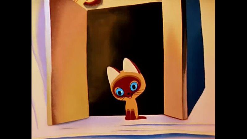 Котёнок по имени гав Первая история