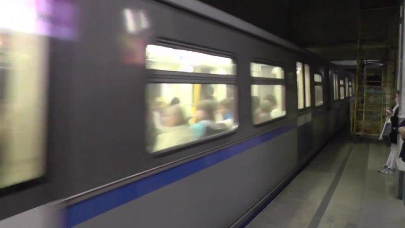 Прибытие метропоезда 81-740.4К «Русич»