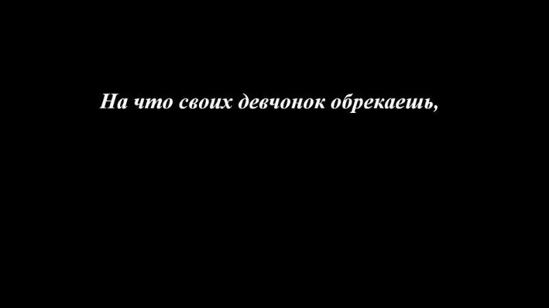 Буктрейлер по книге Бориса Васильева А зори здесь тихие Автор Жанна Тулякова ЦДТ Алые паруса с Бабка