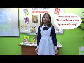 """Ю. Макаров стихотворение  """"Грызун"""" читает Е. Платонова"""