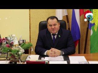 Поздравление главы Сокольского района Юрия Васина с Новым годом!