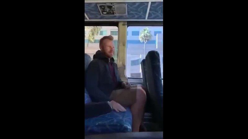 Как сохранить место рядом с собой в автобусе пустым