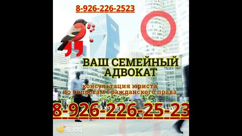 ЮРИСТ АДВОКАТ 8 926 226 25 23