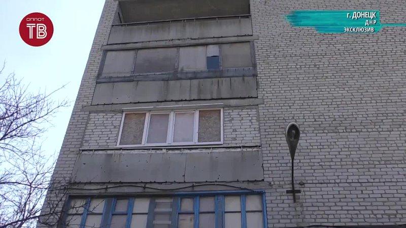Из 120 х миномётов по северной окраине Донецка
