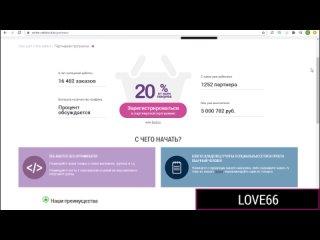 Видео с потерянного телефона Самсунг на Украине [HD 1080 porno , #Домашнее порно #Русское порно]