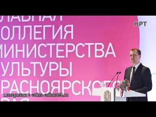 НРТ Новости Коллегия министерства культуры