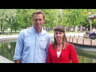 Ксения Фадеева, депутат гордумы Томска и глава томского штаба Навального.