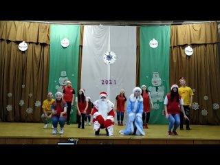 Новогодний флешмоб  от волонтёров Слуцкого лицея