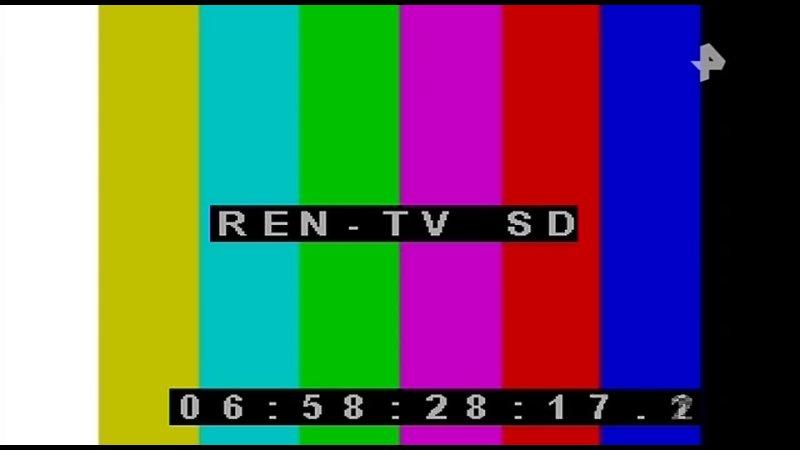 Начало эфира РЕН ТВ International 19.04.2021