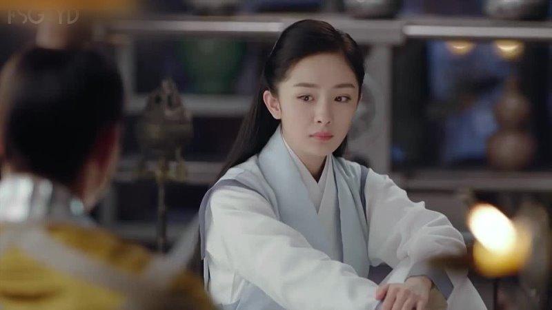 Первые признания и разговоры по душам Легенда о Фу Яо отрывок 17 серия