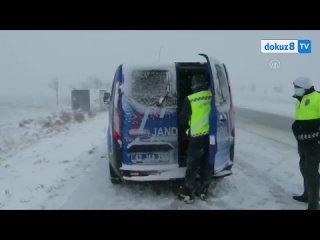 Автобус с россиянами попал в ДТП в Турции