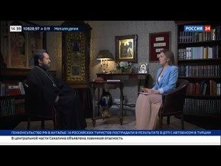 ЦЕРКОВЬ И МИР.ВОПРОСЫ ЗАДАЕТ ЕКАТЕРИНА ГРАЧЕВА - РОССИЯ 24