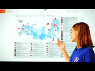 Видео-презентация к проекту «Карта выдающиеся российские ученые и их открытия»