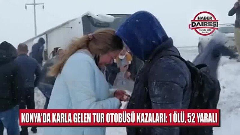 Первое видео с места аварии автобуса с российскими туристами в турецкой Анталье