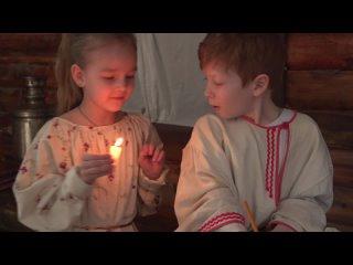 Егор и Есения
