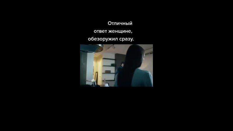 сериал Высокие ставки 2015 фрагмент