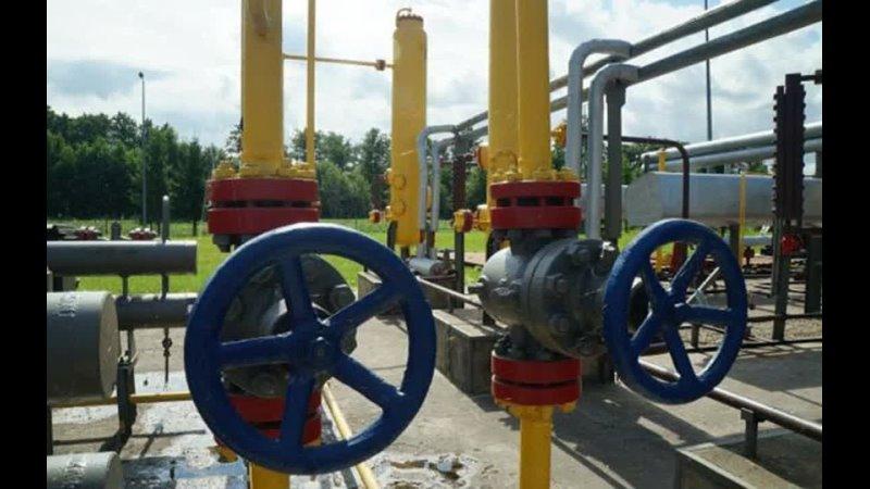 Оператор ГТС Россия сокращает транзит газа через Украину.