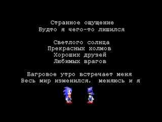 [Dima Cool] SHC 2019 | Новые хаки с Sonic Hacking Contest 2019