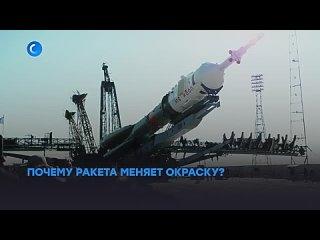 Почему ракета при запуске меняет цвет, а космодромы строят близко к экватору?