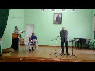 творческий вечер автора-исполнителя Ирины Ким и поэта Василия Нацентова.