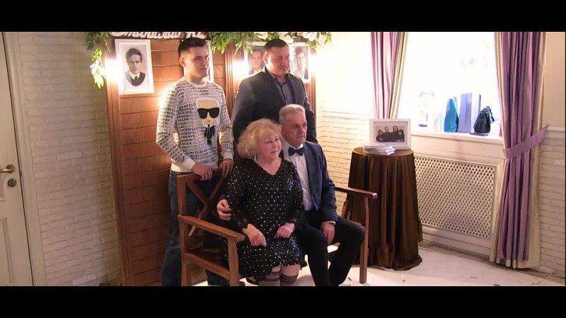Teaser День народження сюрприз 70 років!