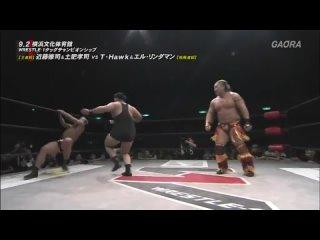 Koji Doi & Shuji Kondo (c) vs. El Lindaman & T-Hawk -  (W-1 Pro-Wrestling Love In Yokohama 2018)