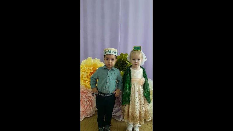 На конкурс Читаем Тукая. Участники № 147 - Тимур Муллахметов и Диляра Бикманова, 2 года, Мамадышский район