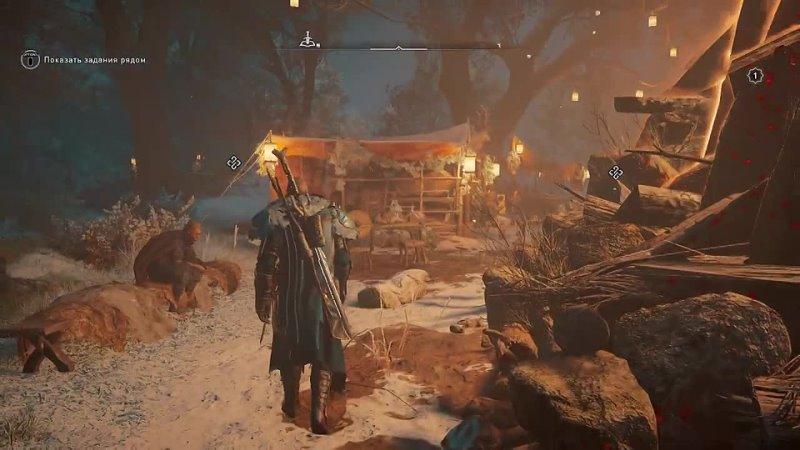 Дмитрий Бэйл ВСЕХ С НОВЫМ НАСТУПАЮЩИМ 2021 ГОДОМ ВСТРЕЧАЕМ ЙОЛЬ С ВИКИНГАМИ ➤ Assassin's Creed Valhalla