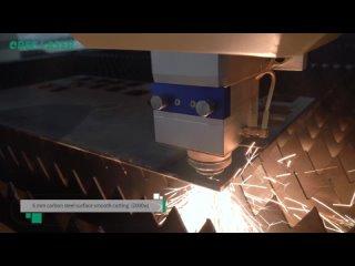 Видеоколлекция станка для лазерной резки с волоконным лазером мощностью 2 кВт для резки углеродистой и нержавеющей стали.