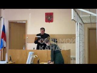 Суд по нападению на инкассаторов - судья приговор