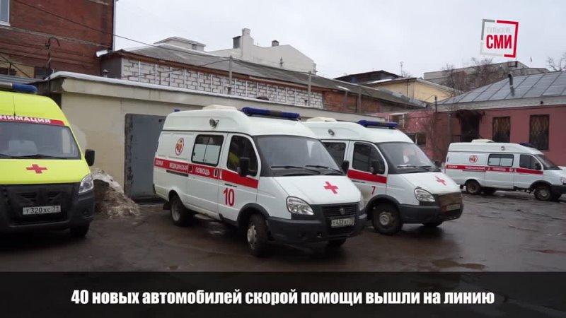 СКОРАЯ ПОМОЩЬ МАШИНЫ mp4