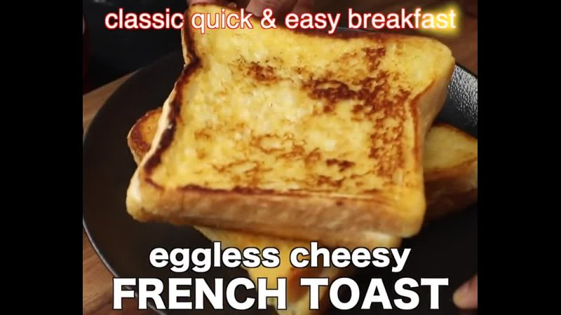 Eggless french toast recipe - custard french toast
