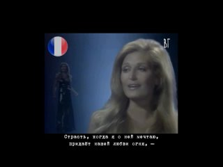 Далида - История любви (Dalida - Histoire daimer) русские субтитры