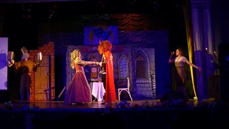 Фрагмент спектакля Красавица и Чудовище