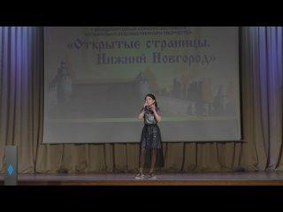 Видео Гран при Ксюша t's Oh so quiet 27 марта