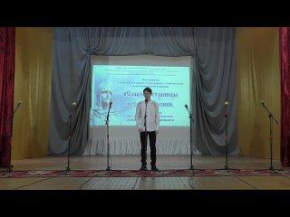 Отрывок из поэмы Роберта Рождественского «Посвящение» читает Никита Аверьянов (Алешинский с/к)