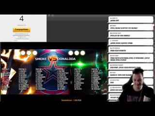 Mr_Smoke vs DonaldDA Play Дуэль! 2-ой этап Битвы Ютуберов в самом разгаре! Марвел: Битва Чемпионов