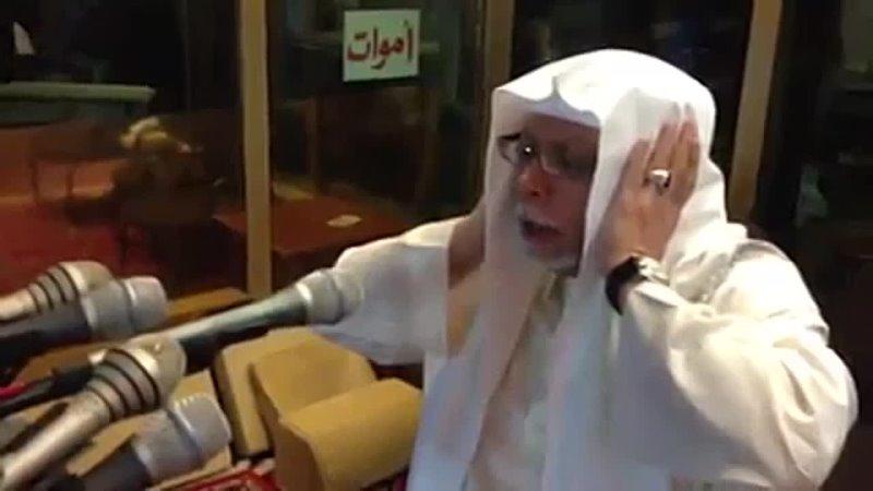 Шейх Али Мулла Азан в Мекке mp4