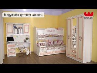 "Video by Мебель Пермь - Интернет Магазин  ""Радуга Мебели"""