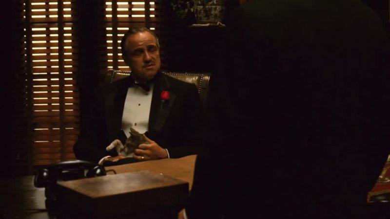 Ты пришёл к Дону Корлеоне чтобы я восстановил справедливость но просишь без уважения Крёстный отец