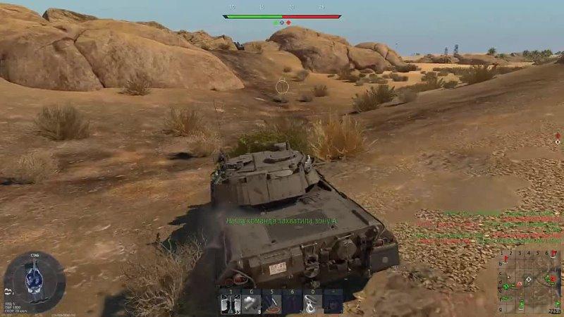 ЧСВ WAR THUNDER КОНЕЦ WORLD of TANKS Modern Armor от Wargaming