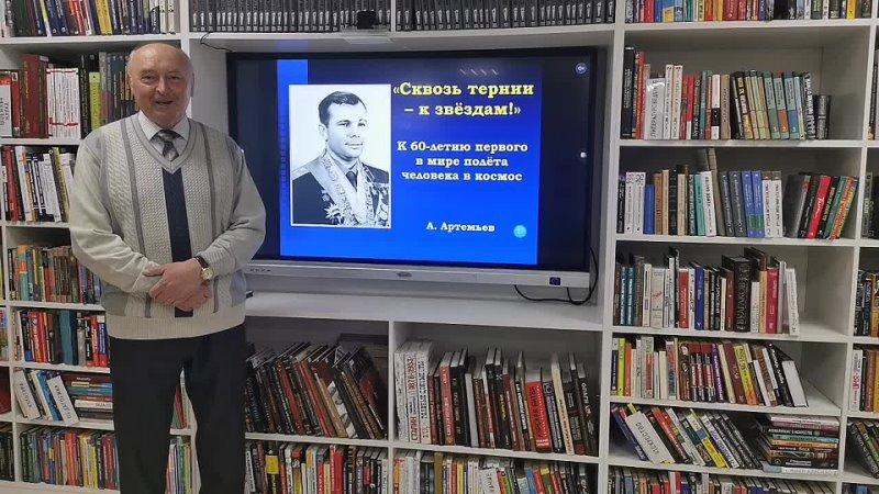Live Встреча Сквозь тернии к звездам в рамках лектория Подвиг Гагарина продолжается