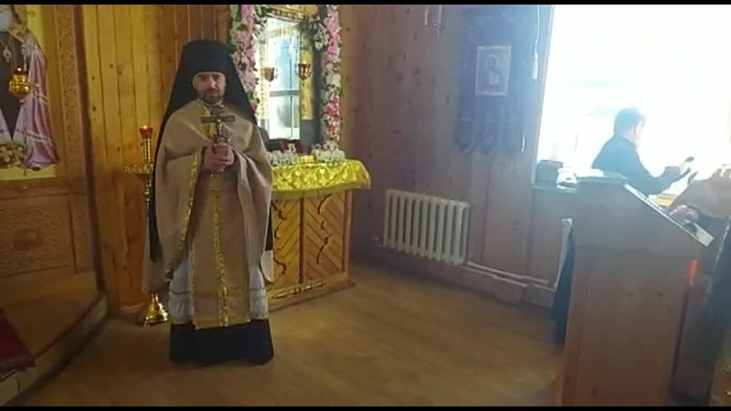 Проповедь настоятеля прихода по случаю прибытия ковчега с частицей святых мощей святителя Иннокентия Иркутского