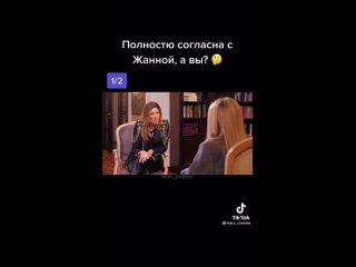Жанна Бадоева про возраст и личностный рост.mp4