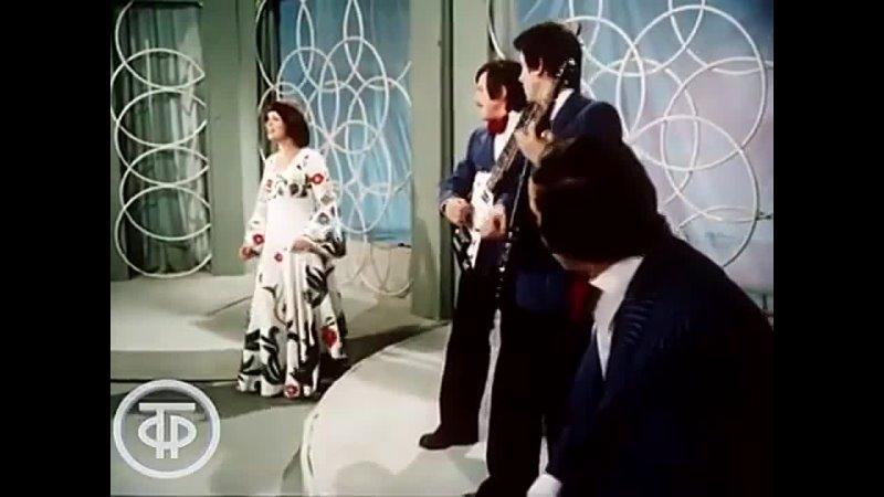 Юлия Пашковская Эль Бимбо 1976