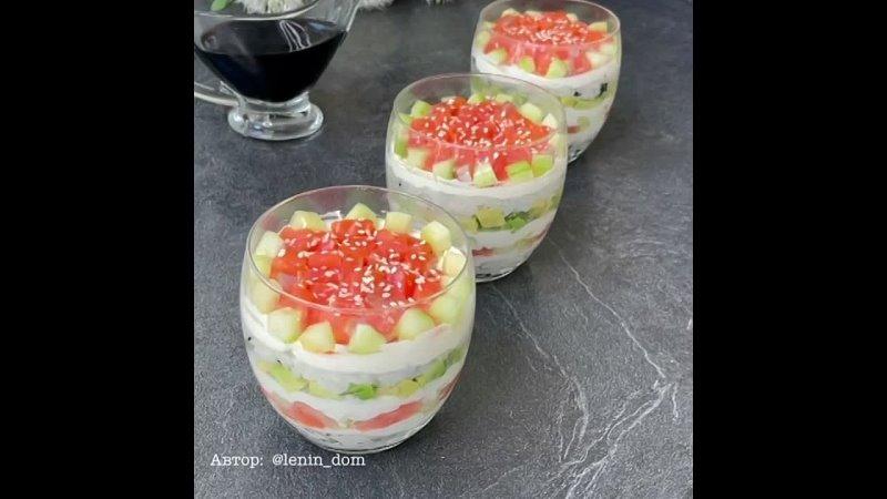Слоенный суши салат Ингредиенты с с форель 200 гогурец 1 штавокадо 1 штрис для суши 0 5 сттворожный сыр 250 гк