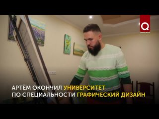Артём Шубин: «Депортация крымских татар – это большая рана для Крыма»