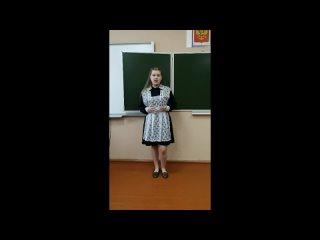 Астапова Валентина - Наука и технологии в моей жизни
